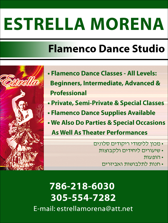 Estrella Morena Flamenco Dance Studio Dance Studio Dance Classes