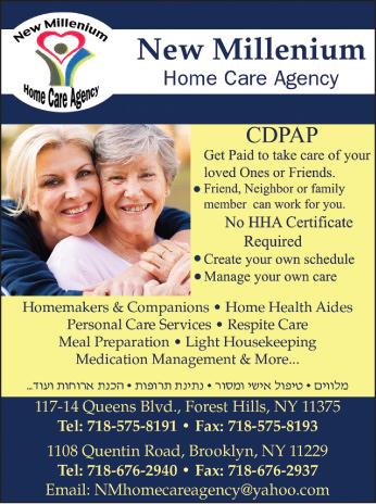 Home Health Aide Brooklyn Agency