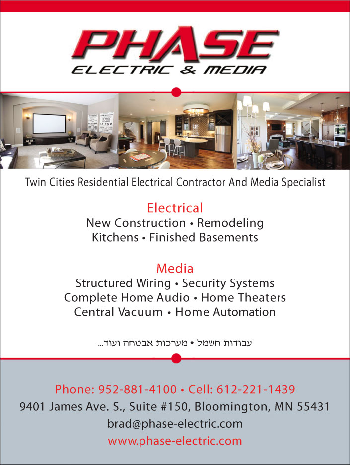 Fine Phase Electric And Media New Construction Remodeling Kitchens Wiring Digital Resources Caliashwinbiharinl