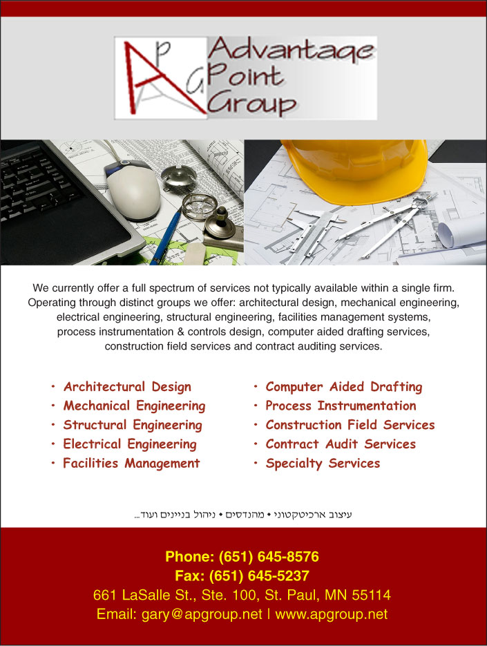 Advantage Point Group General Construction Architectural ...