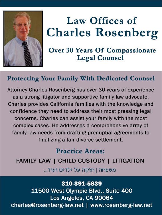 Charles Rosenberg Attorney at Law - lawyers, child custody