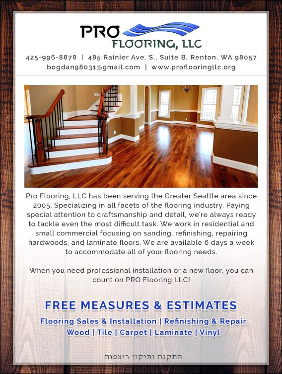 Pro Flooring Llc Flooring Remodeling Tiles Floors Refinishing