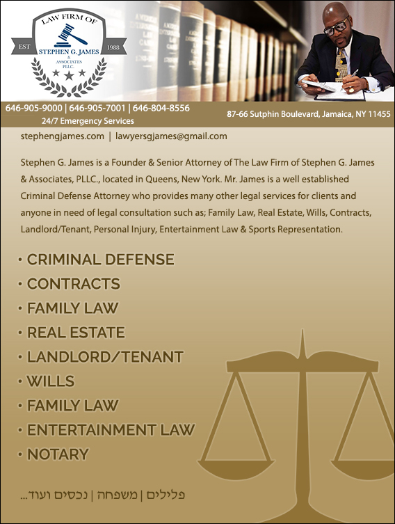 Law Firm Of Stephen G James and Associates PLLC - landlord