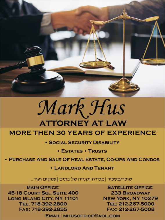 Mark Hus Law Offices - lawyer, attorney, law, mortgage, real