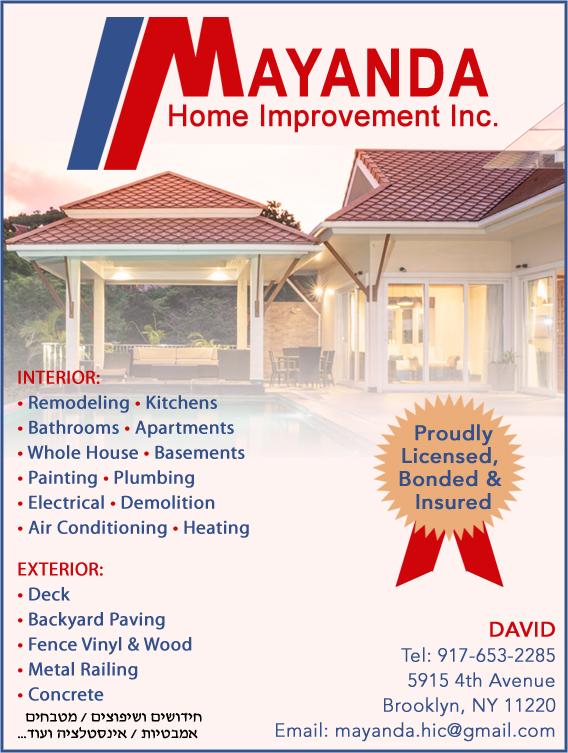 Mayanda Home Improvement Inc Veiling Vinyl Wood Paving Electrical Plumbing Jewish Directory