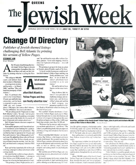 The Jewish Week Image