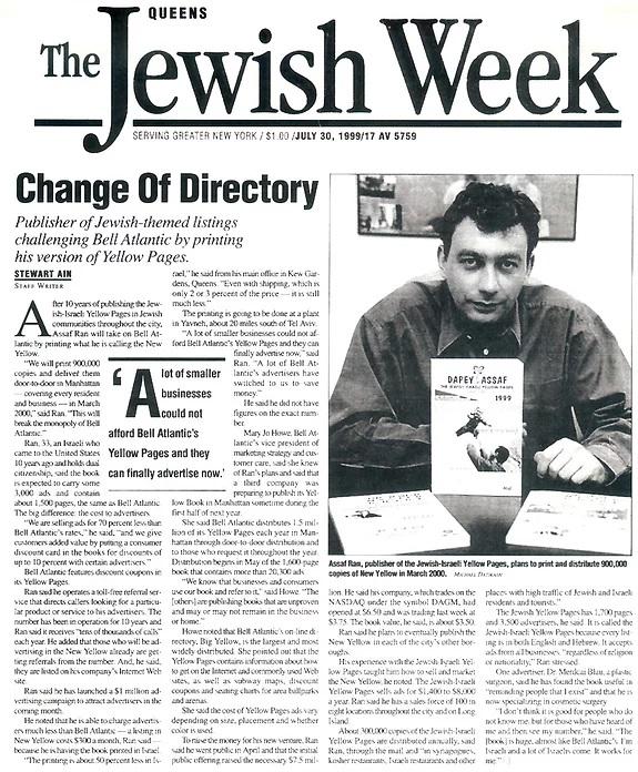 The Jewish Week Image